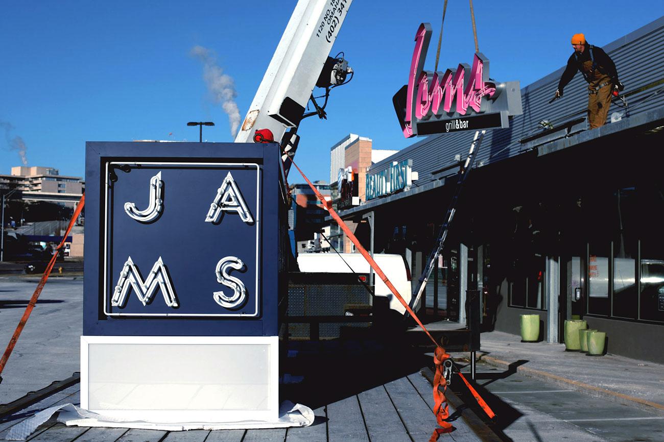 jams-signage-swap